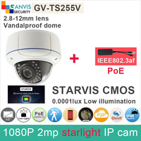 Full HD 1080P IP camera 2mp SONY IMX291 sensor onvif p2p outdoor dome security CCTV camera with PoE splitter GANVIS GV-TS255V ps