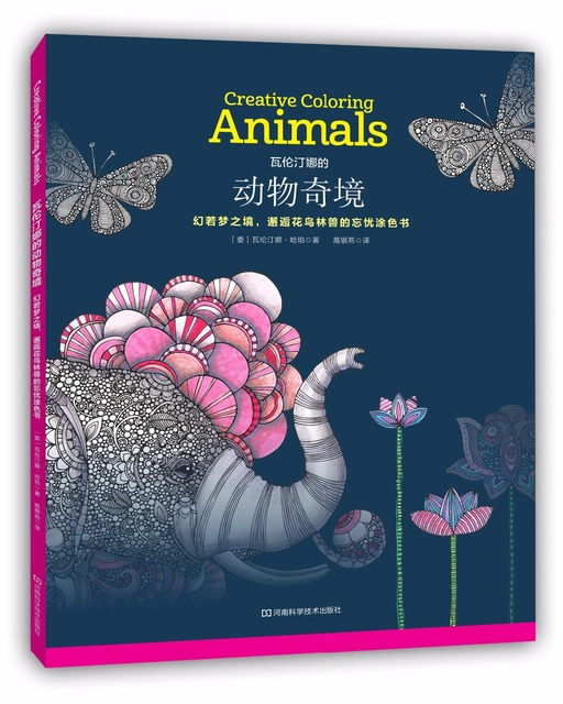 Booculchaha Creative Coloring Animal Book For Children Adult Relieve Stress Kill Time Painting Drawing