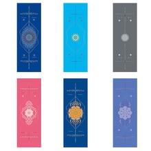6 Patterns Yoga Blanket Sweat Microfiber Thick Blanket Aseptic Fitness Machine Washable Slip Resistance Yoga Towel JIRE84