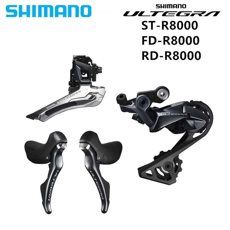 Shimano ULTEGRA R8000 Trigger Shifter + Front Derailleur + Rear Derailleur  Groupset SS/GS