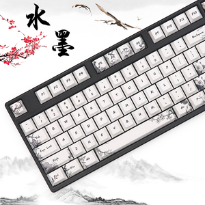 Image 1 - dye subbed keycap cherry profile fit gk64