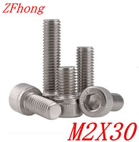 1000PCS DIN912 M2*30 Stainless Steel 304 Hexagon Hex Socket Head Cap Screw