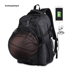 цена Senkey &Style USB Men's Backpack Junior Student Basketball Bag Oxfor School Bags Outdoor Sports Back Pack Men Travel Pack Bag онлайн в 2017 году