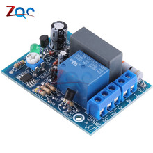 AC 220V Timer Relay Delay Switch Input/Output Delay Off Switch Module