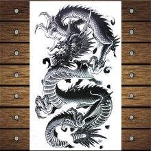Wyprzedaż Dragon Tattoo Patterns Galeria Kupuj W Niskich