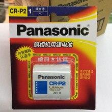 10pack/lot New Original Panasonic CR-P2 2CP4306 1300mah 6V Lithium Battery Camera Batteries Faucet Sensing цены онлайн
