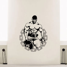 WALL DECAL VINYL STICKER SPORT GYM FITNESS BODY-BUILDING BODYBUILDER DECOR