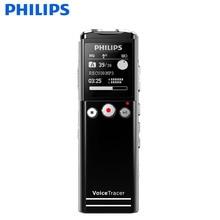 Philips Суха батерия AAA Цифров рекордер за гласови разделители на дълги разстояния 40M с активиран безжичен MIC глас