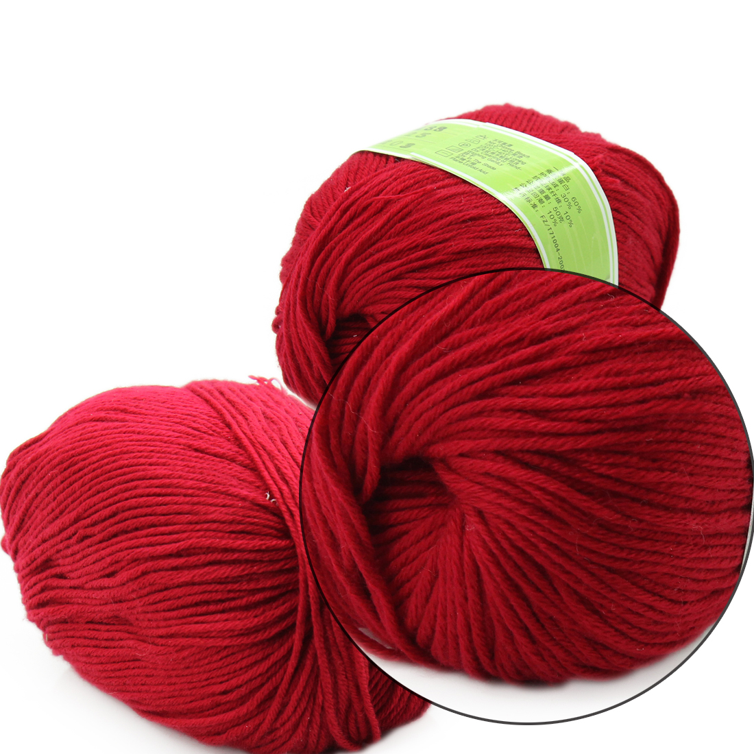2016 New Worsted Super Soft Smooth Natural Silk Wool Baby