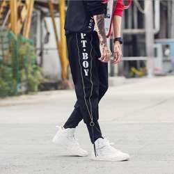 Denim Jogger джинсы карман брюки-карго с принтом железный обруч молния шаровары Для мужчин бренд панк хип-хоп Готический Kanye West черные брюки