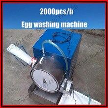 Горячие продажи хорошее качество дешевые 2000 pcs/h курица, утка, Гусь яйцо стиральная машина яйцо машина для чистки