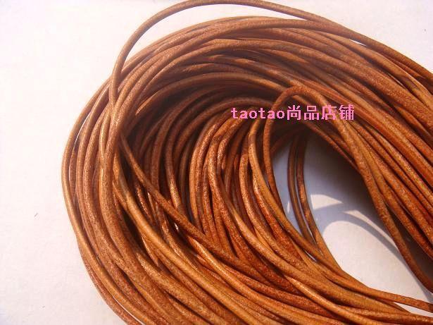 Коровьей веревка натуральная кожа Rope 2 мм круглый 10 м