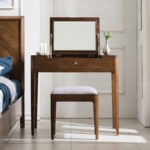 Деревянный Комод в большой размер Квартиры стиль красоты макияж туалетный столик Тайвань деревянный стол