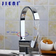 DE Superior in Quality and Reasonable in Price Kitchen Faucet Chrome Polished Basin Faucet Hot and Cold Water Swivel Mixer Tap