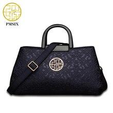PMSIX Fashion Embossed Flower 2017 Women Leather Bag Double Zip Ladies Handbag Shoulder Bag Female Crossbody Bag P140003
