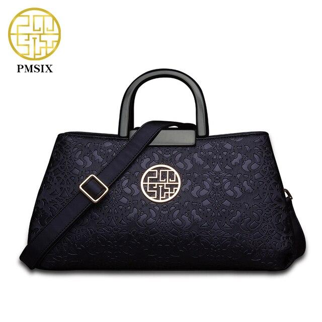 Pmsix moda flor em relevo 2017 saco de mulheres de couro dupla zip bolsa das senhoras ombro saco crossbody feminino p140003