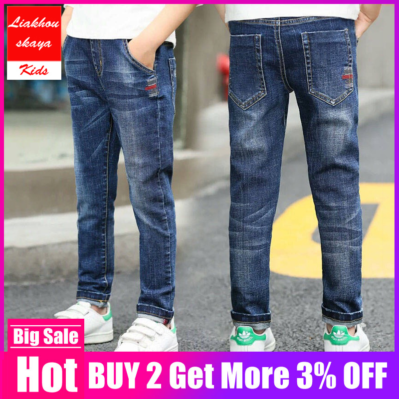 Liakhouskaya Jeans Denim Pants Teenagers Boys Kids Children for Warm 9/10/11-/.. Spring title=