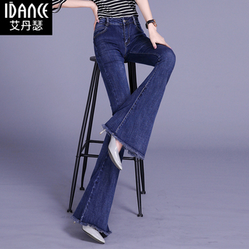 Free Shipping 2019 New Fashion Lengthen Jeans For Tall Women Flare Pants Bell Bottom Stretch Plus Size 24-32 Trousers Jeans цена 2017