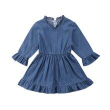 Cute Baby Girl Toddler Infant Denim Dresses Kids Girls Summer Vestidos Long Sleeve Party Princess Ruffles Tutu Dress Sundress