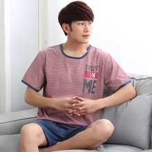 Pajamas For Men Short-sleeved Summer Striped Sleep Pullover Sleepwear Men's Sleep Lounge Pajama Sets
