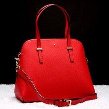 2015 Fashion Bag Women's Genuine Leather Small Shell Bag Real Leather Handbags Massenger Bag European and American Shell Bag