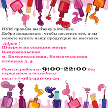 HNM 8ml UV Gel Nail Polish LED Lamp Gel Lacquer 58 Color Gel Polish Pure Colors Semi Permanent Gel Varnish Nail Primer Base Top