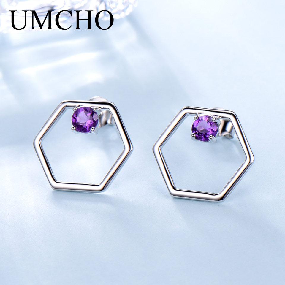 UMCHO Natural African Amethyst Stud Earrings For Women Solid 925 Sterling Silver Jewelry Purple Genuine Gemstone Birthstone Gift