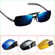 SGC02 Folding And Polarized Sunglasses Clip Women & Men Night Vision Goggles Myopia Clip Sun Glasses For fishing travel