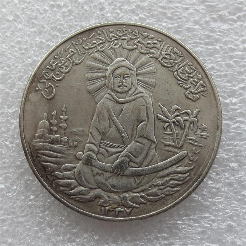 Iran 1337 (1919) Ali Bin Abitalib Commemorative - Mohammad Reza Pahlavi Copy Coin ...