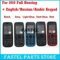 Para nokia 101 1010 nuevo lleno de vivienda cubierta de la caja del teléfono móvil + inglés/ruso/árabe teclado envío gratis