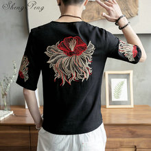 Traditional chinese clothing chinese T-shirt traditional chinese vintage embroidery short sleeve traditional chinese top  CC244
