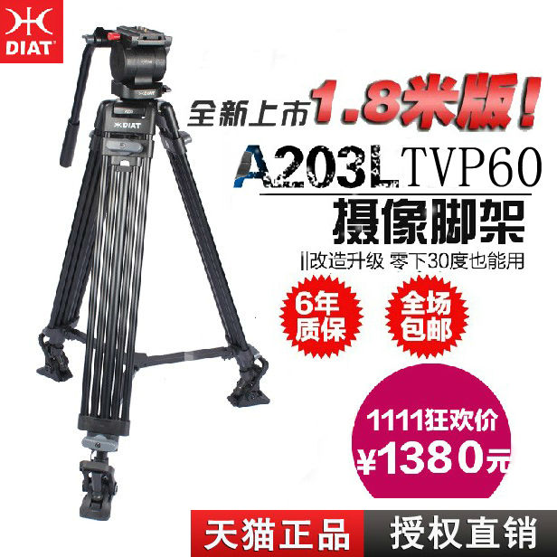 DIAT A203LTVP60 1 8 m broadcast professional SLR font b cameras b font compatible with Manfrotto