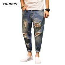 Tsingyi Big Hole Ripped Jeans Denim Men Jeans Hommes Loose Ankle-Length Harem Pants Exaggerated Beggar Streetwear Mens Trousers free shipping 2017 loose hole jeans female ankle length trousers beggar pants plus size harem pants women s jeans