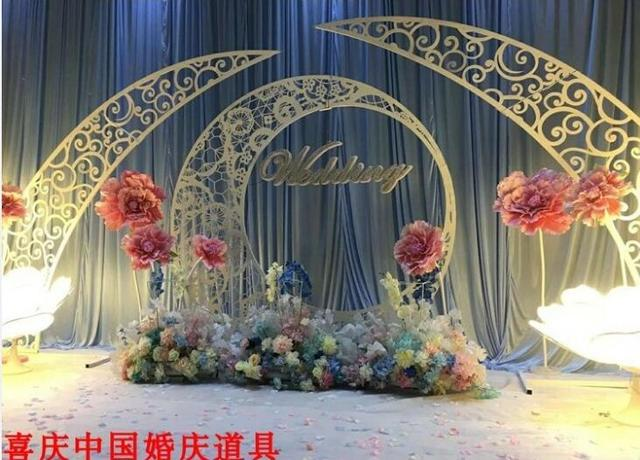 US $1980.0 10% OFF|The new wedding props iron art sculpture arc shaped  arcade large wedding stage background decoration decorative pieces  screen.-in ...