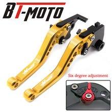 Motocicleta cnc alumínio ajustável alavancas de freio embreagem para honda cb600f cb650f hornet 2007 2008 2009 2010 2011 2012 2013