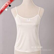Women s silk spaghetti strap vest mulberry pure silk knitted ultrafine basic vest adjustable shoulder strap