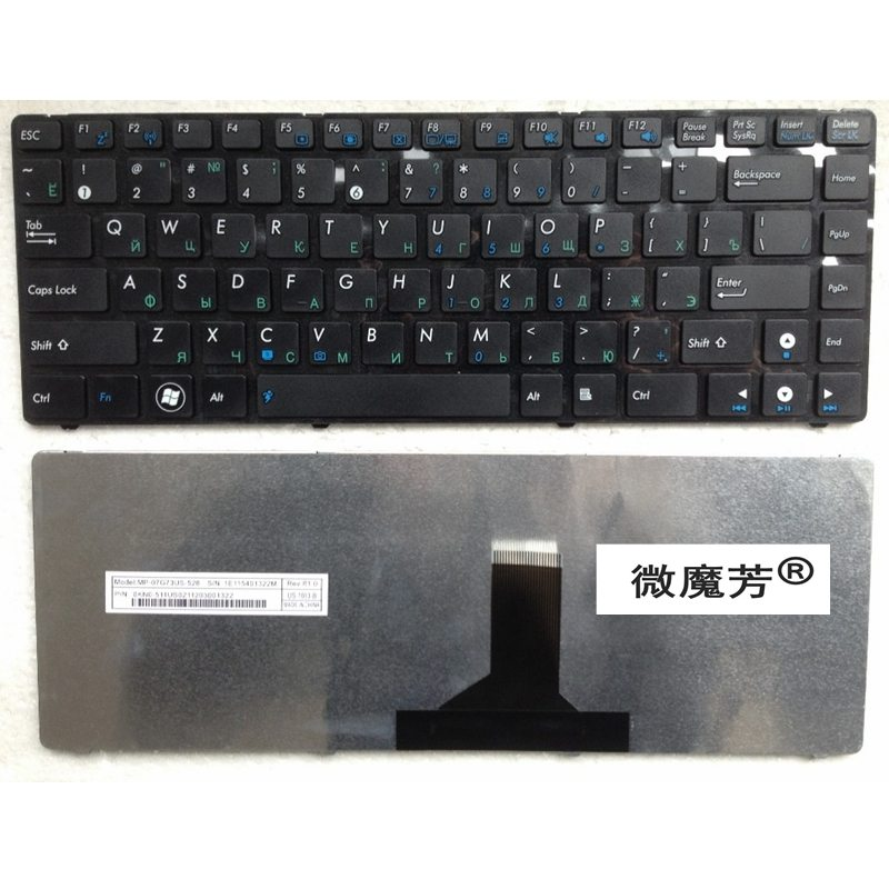 RU Noir Nouveau POUR ASUS K43S K42JZ X43B U41J K42D U31S U31F U31J U35J P31S N43 N43S N43SL P43 X44H Clavier D'ordinateur Portable russe
