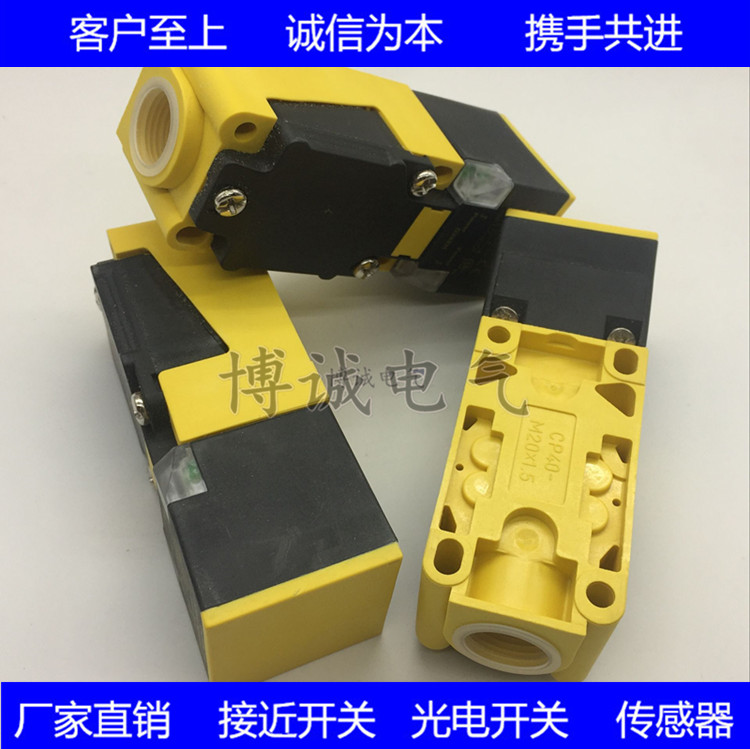Spot High Quality Square Close Switch Ni20-CP40-AD 4X Import Core Quality Guarantee For One Year