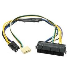 Atx PSU кабель питания 24 P до 6 P для hp Z220 Z230 SFF Материнская плата Серверная рабочая станция черный