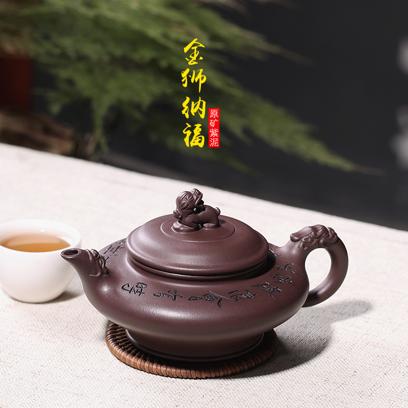 recommended authentic undressed ore golden lion fortune master purple clay teapot collection a undertakes to agentrecommended authentic undressed ore golden lion fortune master purple clay teapot collection a undertakes to agent
