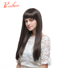 Rechoo Brazilian 16 to26 Inches Human Hair Clip In Hair Extensions Dark Brown 2 Color Machine