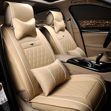 High Quality Special Leather car seat covers For Audi A6L R8 Q3 Q5 Q7 S4 Quattro A1 A2 A3 A4 A6 A8 car accessories
