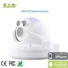 Ip-камера POE 1080 P 2-мегапиксельная крытый Pan/Tilt Мини с Sony Cmos сенсор 2.8-12 мм зум-объектив Onvif камеры безопасности для офиса дома