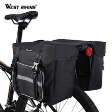 WEST BIKING 25L Bicycle Bags Cycling Rear Double Side Travel Bag