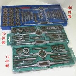12/20/40pcs Conjunto Torneira Morrer Métrica Rosca Da Torneira Com Chave de Torneira Ajustável Mão Screw Tap ferramentas Manuais de Reparação automóvel