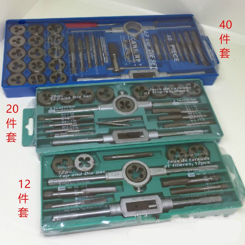 12/20/40pcs Tap Die Set Metric Screw Thread Tap With Adjustable Tap Wrench Hand Screw Tap Car Repair Hand Tools