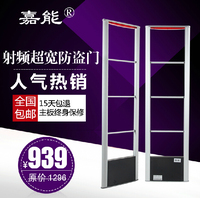 Super Wider Detection Shoplifting System Supermarket Anti Theft Equipment 1 2M 2M Eas Security System