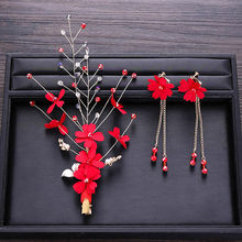 Chinese Red Flower Beads Handmade Hairpins Headdress Tassel Drop Earrings Fashion Wedding Jewelry Accessories Hair Clip Set VL(China)