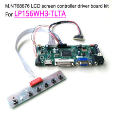 For LP156WH3-TLTA WLED laptop LCD screen 1366*768 40 pin 60Hz 15.6 inch LVDS (HDMI+DVI+VGA)M.NT68676 controller driver board kit