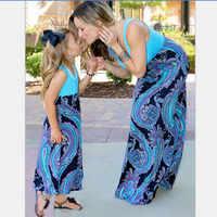 Trajes a juego de la familia verano madre hija ropa de moda niñas vestidos a rayas mamá hija vestido estilo bohemio verano